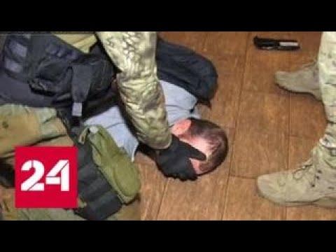 Мужчина удерживал в сауне трех женщин-заложниц - Россия 24