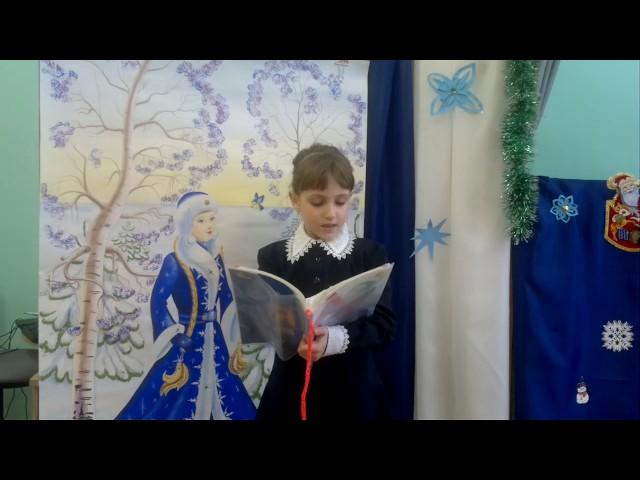 Изображение предпросмотра прочтения – АлёнаАндреева читает произведение «Первый снег» (Аким Яков)
