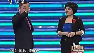 张绍刚与刘莉莉冲突 《非你莫属》
