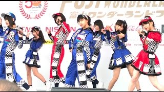 20170312 富士スピードウェイ50周年記念イベント 〈FUJI WONDERLAND FES...