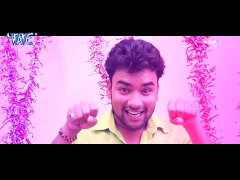 भोजपुरी का सबसे मस्ती भरा वीडियो गाना 2018 - मारेला कोरा भर के - Abhay Lal Yadav - Bhojpuri Songs HD