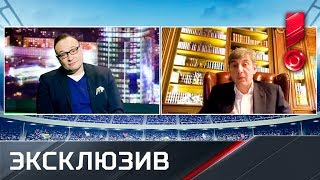 Сергей Галицкий объявляет тренера «Краснодара» в эфире «8-16»