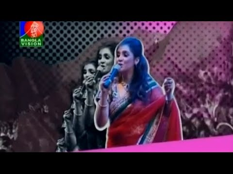 BANGLA VISION EID MAHA UTSAV: QATAR | WWW.LEELA.TV