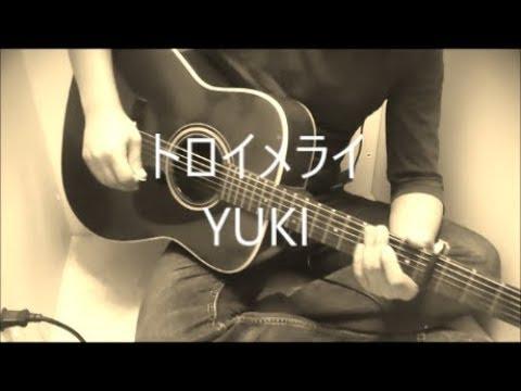 トロイメライ YUKI フル 歌詞コード付き (cover)