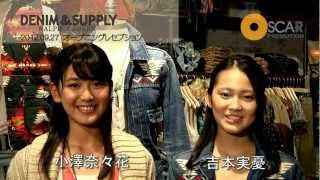 第13回全日本国民的美少女コンテスト」でWグランプリを受賞した吉本実...