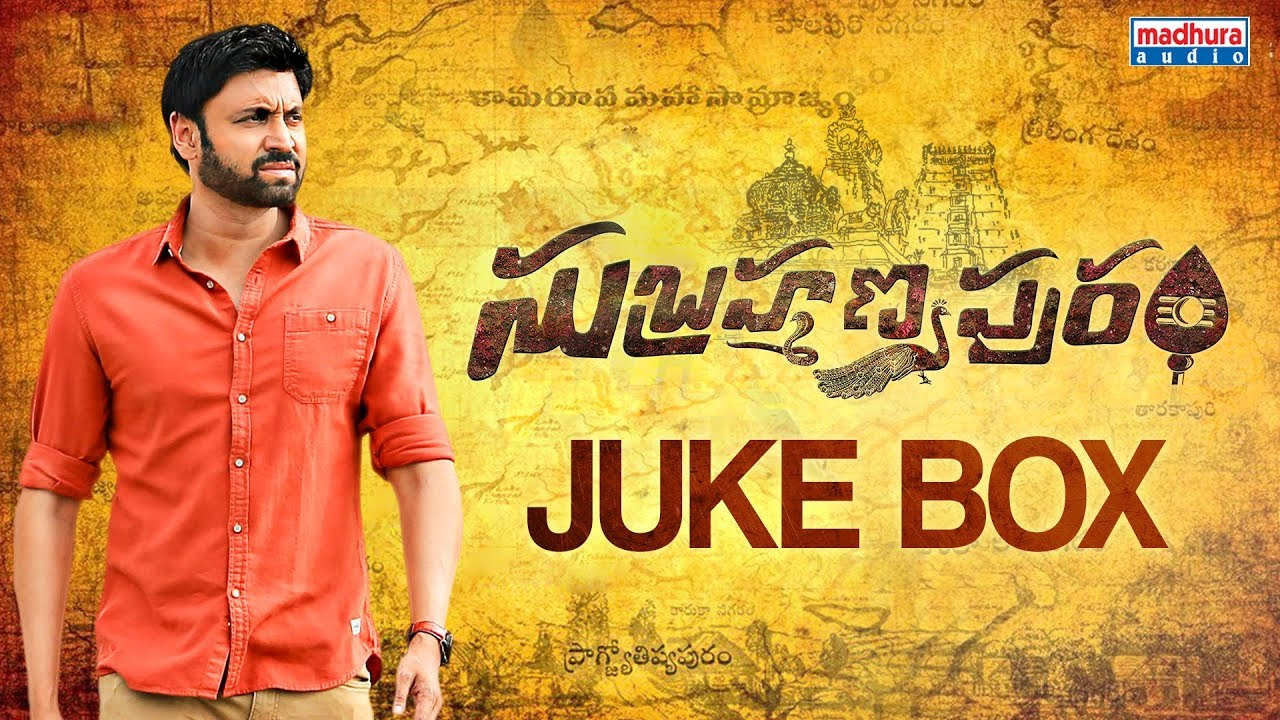 Subrahmanyapuram Full Songs Jukebox | Sumanth, Eesha Rebba | Santhossh Jagarlapudi