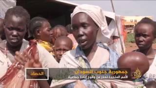 الأمم المتحدة تحذر من إبادة جماعية بجنوب السودان