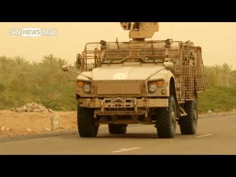 اليمن.. صور المعارك على مشارف مطار الحديدة  - نشر قبل 9 ساعة
