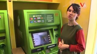 Мошенники списали деньги с банковских карт(В Приморье около 30 человек обратились в полицию с заявлениями о пропаже денег с банковских карт. Очередные..., 2015-03-12T09:21:26.000Z)