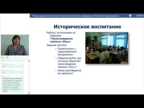 Клюева Е.Г. Формирование гражданской идентичности учащихся