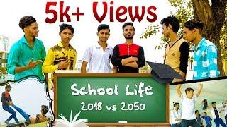 School Life 2018 vs 2050