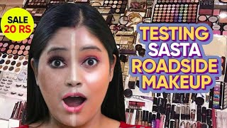 (Rs20)😱Buying Sasta Roadside Makeup From Sarojini Nagar😬All Branded Makeup is for Rs 20-50😮Full Face