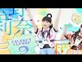 【HD】エビ中++(たすたす)「私立恵比寿大学入試試験」#EP95【私立恵比寿中学】