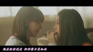 GFRIEND Time For The Moon Night MV 繁中