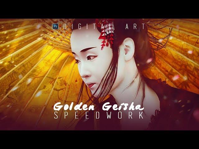 Golden Geisha - Speed Work