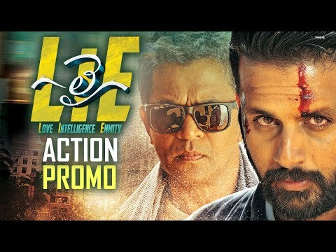 LIE Movie Action Promo | Dialogue Promo | Nithiin | Arjun | Megha Akash | TFPC