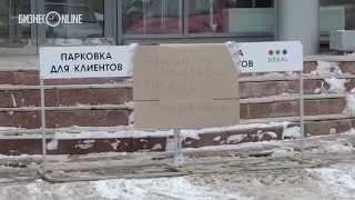 Закрылись два магазина парфюмерии «Дэгаль» в Казани(На официальном сайте магазина парфюмерии и косметики DEGAL появилась информация о закрытии одного из двух..., 2015-02-11T07:51:16.000Z)
