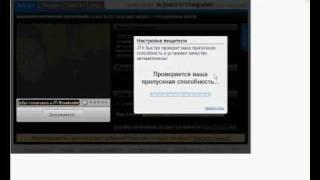 Как настроить онлайн видео трансляцию на justin.tv (Часть 1)(Видео урок. Как настроить онлайн видео трансляцию на justin.tv., 2009-10-05T18:36:46.000Z)