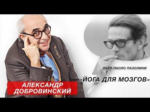 Молодежка 4 сезон 6 серия WMV