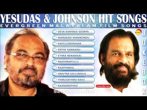 Yesudas & Johnson Hit Songs Jukebox | Malayalam Film Songs