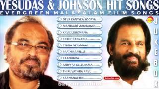 Yesudas & Johnson Hit Songs Jukebox | Malayalam Film Songs