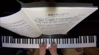 蜂蜜は甘いレガート(ピアノ曲集「音の星座」より)/湯山昭 ピアノ(ソロ) 中級