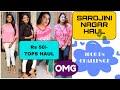 SAROJINI NAGAR HAUL | TOPS FOR RS 50