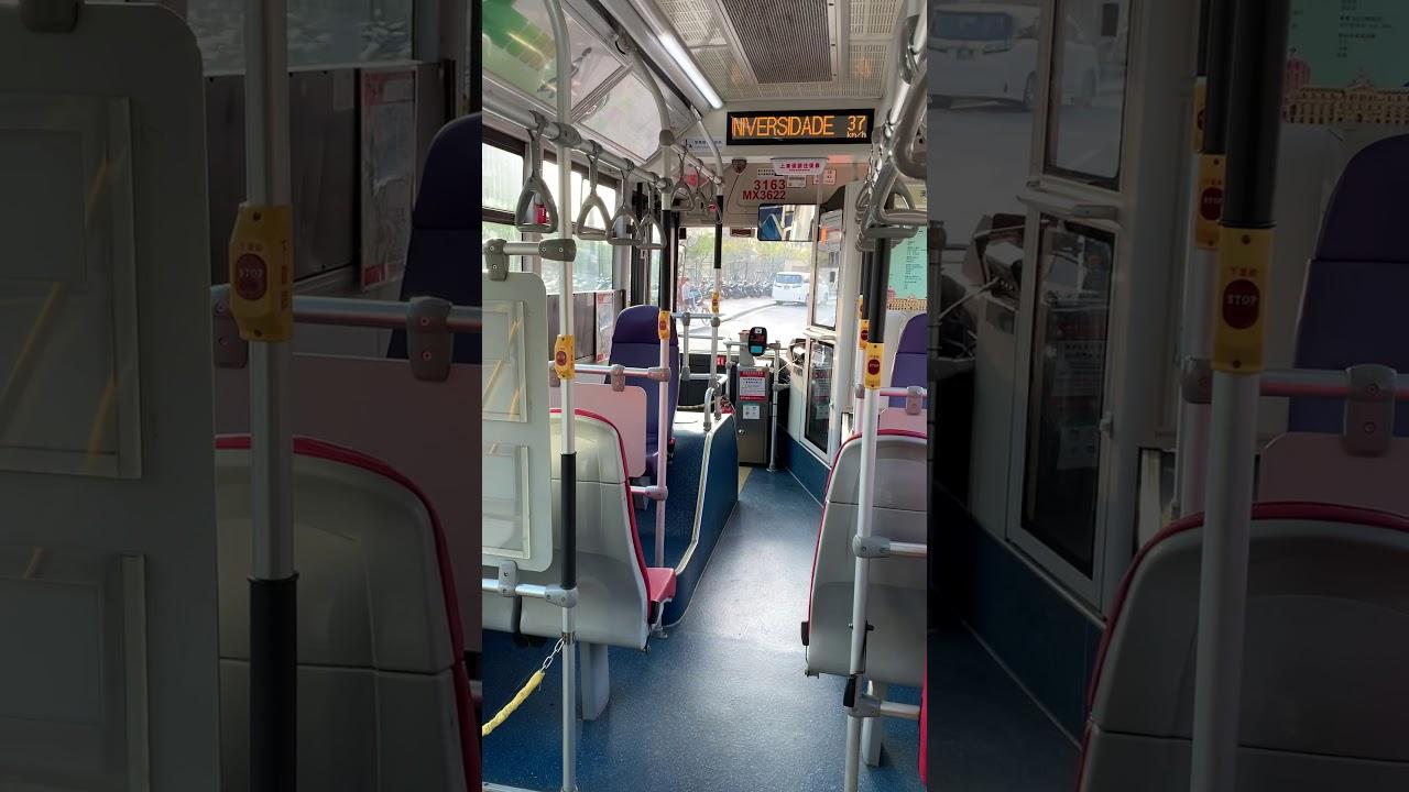 澳巴3163金旅XML6105J15巴士行走73線從澳門大學出發前往黑沙環 - YouTube