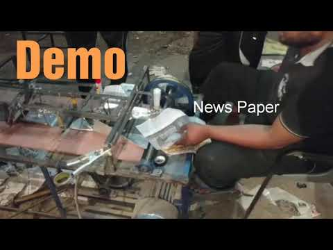 Mechanical engineering Project Paper Pouch Machine   envelop making project by PPTS India