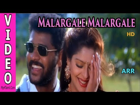 Malargale Malargale - Love Birds (1996) HD
