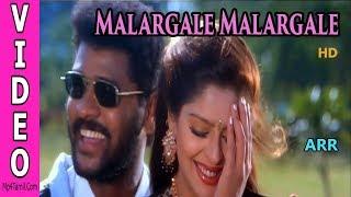 Malargale Malargale - Love Birds (1996) HD