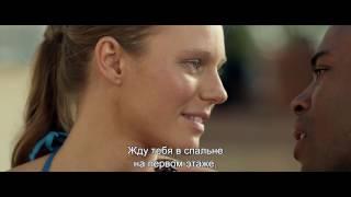 Скорее Всего, Ты Умрешь (с субтитрами) - Trailer