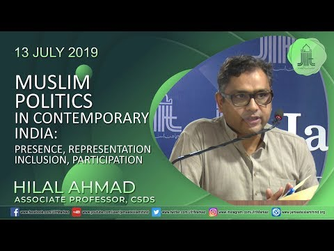 Weekly Ijtema Ll Muslim Politics In Contemporary India Ll Hilal Ahmad