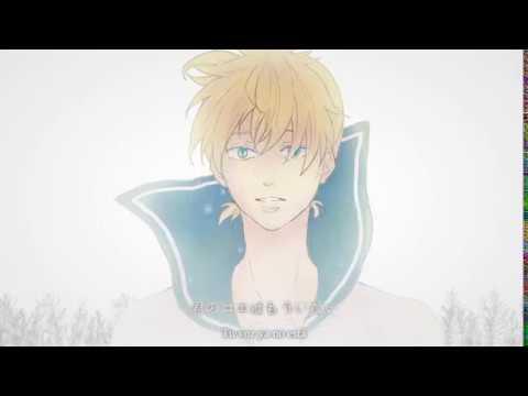 【Hitoshizuku x Yama△ ft. Kagamine Len】soundless voice (Remake ver.)【Sub. Español + Romaji】