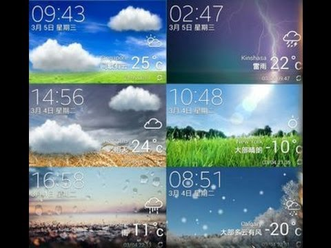 Galaxy s5 (original) weather widget for any galaxy device above 4 2 2