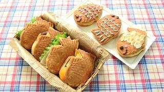 【スイーツレシピ】たい焼サンドイッチ TAIYAKI  sandwich