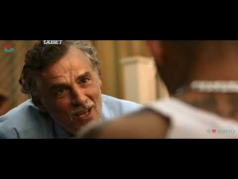 Мы умираем молодыми. 2019 ( Жан Клод Ван Дам) кино боевик.