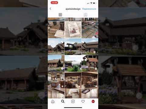 Продвижение инстаграм аккаунта дизайн студии интерьеров