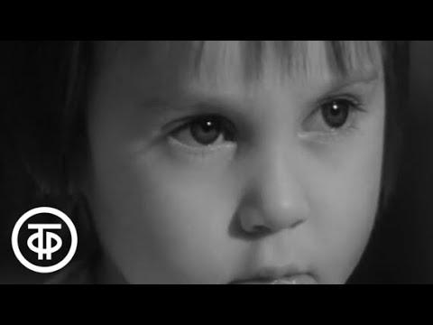"""""""За порогом"""". Документальный фильм о женском алкоголизме (1978)"""