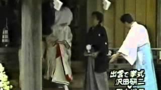 ジュリーと裕子さん 出雲での挙式 田中裕子 検索動画 29