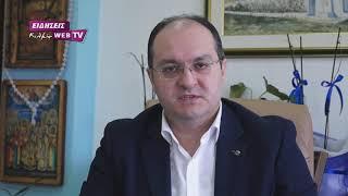 Αιμοδοσία από Δήμο Κιλκίς, Ερυθρό Σταυρό και Νοσοκομείο Κιλκίς - Eidisis.gr webTV
