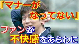 嵐・松本潤『99 9』、視聴率ダウンの理由が・・・ 「世界一難しい恋」「...