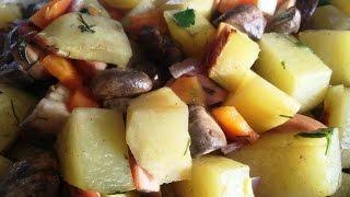 ЛЕГКИЙ рецепт, КАРТОШКИ в духовке, Картошка с овощами в духовке, Картофель с грибами в духовке