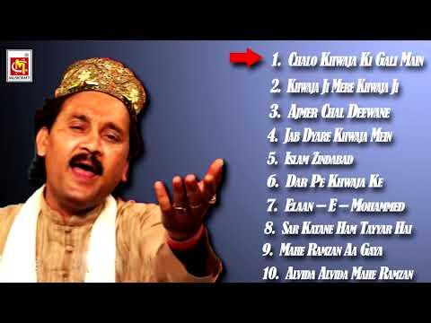 Top-10 Islamic Qawwali    Ashok Zakhmi    Vol.5    Audio Qawwali    Musicraft