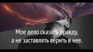 ПУСТЫНЯ НАСТУПАЕТ на Россию! Депутат сказал правду 2018  максимальный репост Сохраним наших детей