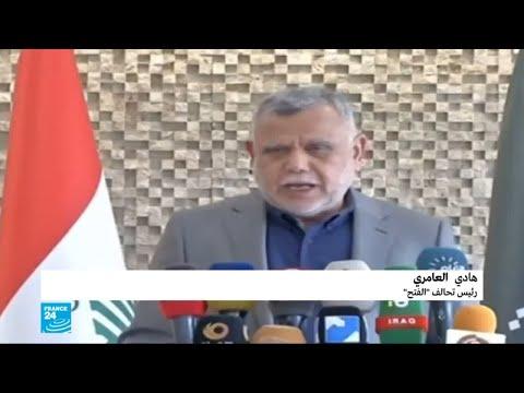 هادي العامري يعلن انسحابه رسميا من الترشح لرئاسة الوزراء  - نشر قبل 29 دقيقة
