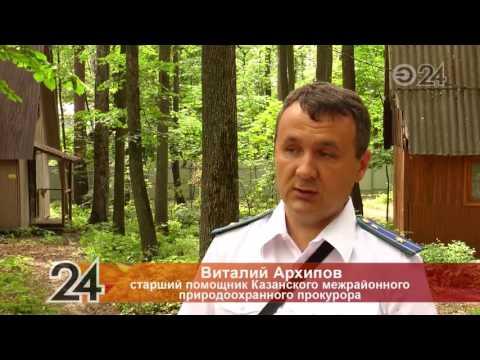 Сотрудники природоохранной прокуратуры проверяют базы отдыха в РТ