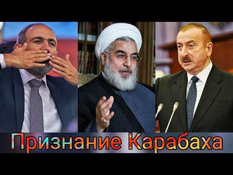 Иранская карта против Азербайджана. Закрытие границы в отличие от Армении