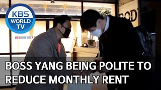 Boss Yang being polite to reduce monthly rent [Boss in the Mirror/ENG/2020.05.21]
