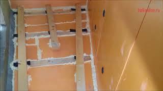 Ремонт лоджии в серии дома П 57, остекление Novotex – «Балконлайн»